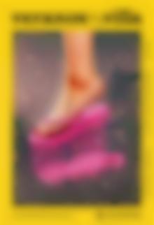 Cartel de Veranos de la Villa 2018. Sandalia derritiéndose en el asfalto